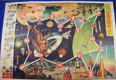 "1950's Japanese Space Art Paper Boardgame ""Space Quick Exploration Sugoroku"" toy Martian Astronaut - Japan / vintage antique old art retro"