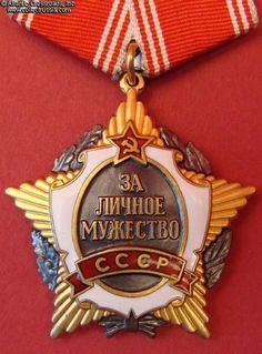 Collect Russia Order for Personal Courage, USSR type, Variation 1, #007757, circa 1991. Soviet Russian