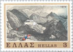Sello: The Struggle of the Souliots - Souli Castle (Grecia) (Greek History) Mi:GR 1326 Greece Pictures, Greek History, Stamp Printing, Postage Stamps, Castle, Stock Photos, Gallery, Creative, Prints