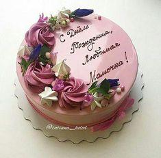 Birthday cake decorating buttercream powdered sugar Ideas for 2019 - Cupcakes Buttercream Cake Designs, Cake Icing, Fondant Cakes, Fondant Flower Cupcakes, Cupcake Cakes, Fondant Flowers, Cupcake Ideas, Birthday Cake Decorating, Cool Birthday Cakes