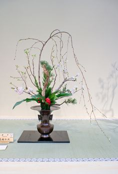 Ikenobo arrangement with red berries at the heart