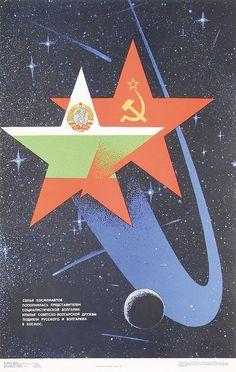 Raev, S.. Russian-Bulgarian Space Program. Offset 1979. Size: 26.3 x 16.9 in. (67 x 43 cm).