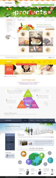 다양한 웹콘텐츠 모음이에요 :) Different types of web contents :D #클립아트코리아 #clipartkorea #이미지투데이 #imagetoday #통로이미지 #tongroimages  #교육  #네비게이션  #서브페이지 #옐로우 #웹사이트 #웹소스 #웹콘텐츠  #템플릿 #프레임 #학원 #교육 #비즈니스 #서류가방 #가지 #과일 #그린 #방울토마토 #블루베리 #사과#Education #web site #navigation #subpage #yellow #web content #template #frame #school #education #business #fruit #blueberry #apple #green #cherry #tomatoes