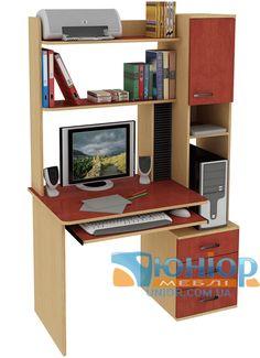 Компьютерный стол Юниор 1103 правый орех светлый - яблоня локарно