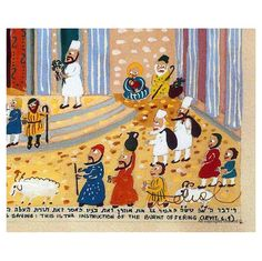 Tzav Limited Edition Giclée with Illustrated Torah Scenes by Michal Meron