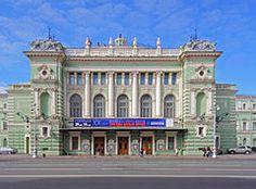 El Teatro Mariinski (ruso: Мариинский театр), anteriormente conocido como el Teatro de Ópera y Ballet Kírov (1935-1992) y como Academia Nacional de Ópera y Ballet (1920-1935), es un teatro histórico de ópera y ballet en San Petersburgo, Rusia.