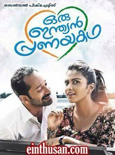 Oru Indian Pranayakatha Malayalam Movie Online - Fahadh Faasil and Amala Paul. Directed by Sathyan Anthikad. Music by Vidyasagar. 2013 [U] Blu Ray w.eng.subs