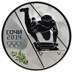 """Skeleton"" - A Russian coin customized for the Sochi 2014 Olympics."