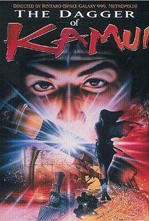 The Dagger of Kamui (Kamui no Ken). Japan. Hiroyuki Sanada, Mami Koyama, Taro Ishida. Directed by Rintaro. 1985