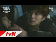 Cinderella with Four Knights [두근두근] 정일우♡박소담♡안재현, 삼각관계 시작?! 160826 EP.5 - YouTube
