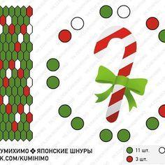 Jewelry Patterns, Bracelet Patterns, Christmas Candy, Christmas Gifts, Recycled Crafts, Diy Crafts, Cord Bracelets, Bracelet Making, Friendship Bracelets
