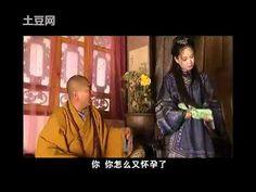 百年虛雲 第12集(高清) 【共20集】 - YouTube