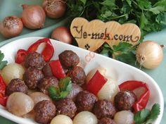 Soğan Kebabı (Gaziantep) Resmi