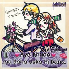 #ADDICTED  Love shove Dps For #Cute Dp Lovers.  By- Ashaab Chishty.