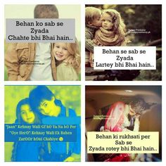 Miss u bhai alot Brother N Sister Quotes, Brother And Sister Relationship, Brother And Sister Love, Ill Always Love You, Love You Mom, Sibling Quotes, Family Quotes, Boy Facts, Sis Loves