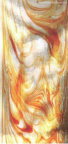 Glass, Serene, Liuli SGP 71300
