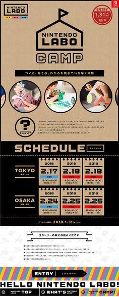 任天堂株式会社様の「ニンテンドーラボ」のランディングページ(LP)シンプル系|イベント・キャンペーン・ギフト #LP #ランディングページ #ランペ #ニンテンドーラボ Web Design, Japan Design, House Design, Osaka, Work Images, Nintendo, Sale Banner, Banner Design, Presentation