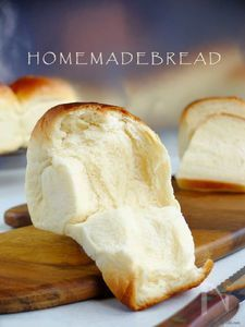 甘いレシピ 甘いレシピ in 2019 Cooking Bread, Cooking Recipes, My Favorite Food, Favorite Recipes, Japanese Bread, Homemade Sweets, Savoury Baking, Bread Cake, Cafe Food