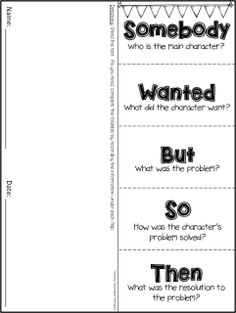 Summary FREEBIE!  Somebody Wanted But So Then foldable.  Great for an interactive journal.
