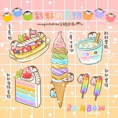 Cute Food Drawings, Cute Animal Drawings Kawaii, Arte Do Kawaii, Kawaii Art, Kawaii Doodles, Cute Doodles, Cute Food Art, Japanese Drawings, Food Cartoon