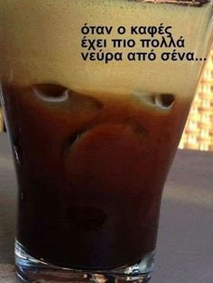 Funny Vid, Funny Clips, Funny Cute, Greek Memes, Funny Greek Quotes, Funny Texts, Funny Jokes, Hilarious, Dark Jokes