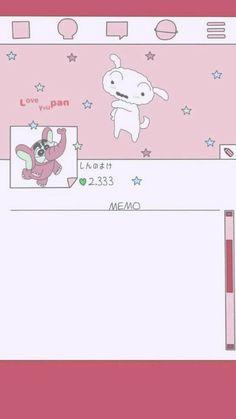 다 귀여워서♥ : 네이버 블로그 Animes Wallpapers, Cute Wallpapers, Shin Chan Wallpapers, Polaroid Frame, Daniel K, Overlays, Templates, Cartoon, Stickers