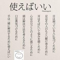 タグチヒサト(@taguchi_h)さん | Twitter