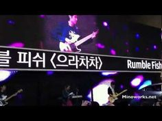 Rumble Fish Fish, Concert, Movies, Films, Film Books, Concerts, Movie, Ichthys