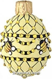 Surprise, Garland and Lattice, Bees Miniature Egg Ornament From Patricia Breen (Easter, Spring)