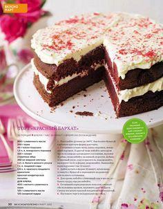 Baked Goods, Tiramisu, Cake Recipes, Bakery, Cheesecake, Deserts, Food And Drink, Aesthetics, Sweets