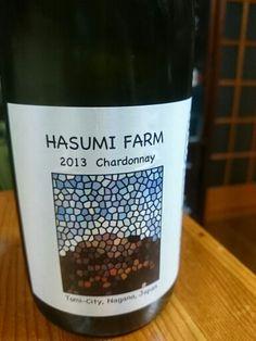 Hasumi farm はすみふぁーむ 2013 Chardonnay