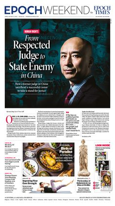 From Respected Judge to State Enemy in China|Epoch Times #Justice #newspaper #editorialdesign