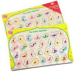 Deze kleurrijke houten vormenpuzzel is een geweldige manier voor kinderen om het Arabische alfabet te leren.
