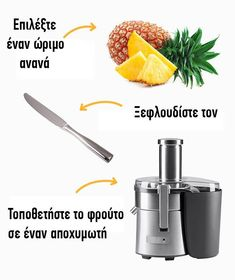 7 Light Drinks That Will Help You Say Goodbye to Excess Weight Ripe Pineapple, Dietas Detox, You Say Goodbye, Refreshing Drinks, Natural Remedies, Smoothies, Food And Drink, Health Fitness, Healthy Recipes