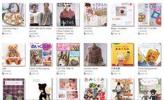 Patrones Crochet: 94 Revistas para Tejer, con Amigurimis