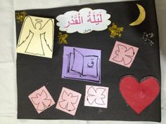 Laylatul Qadr 12: Activity Idea for Toddlers