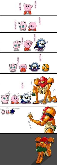 AARGH SAMUS DONT KILL MEH PLEASE!!! - the words of meta knight in fear.