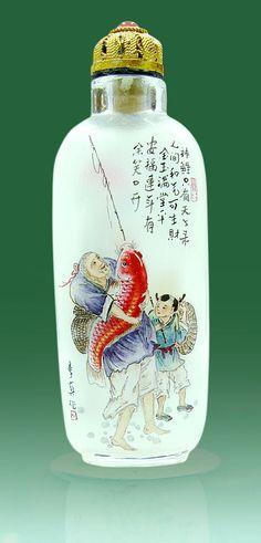 Zhuan, Weigou