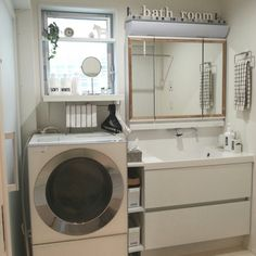Mayu..さんの、洗面所,LIXIL洗面台,白のチカラ,シンプル,Panasonic洗濯機,DIYタイル,標準仕様,グレー好き,モノトーン,ニトリのタオル,セリア,DIY,フェイクグリーン,IKEA ,洗面スペース,ダイソー,こどもと暮らす,犬と暮らす,LIXIL,バス/トイレ,のお部屋写真