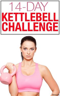 Spice up your workout routine with kettlebells!  Begin this 14 Day Kettlebell Challenge tomorrow.