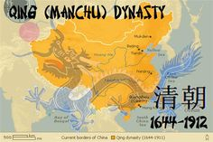 The Qing Dynasty had 11 emperors and lasted for 268 years.
