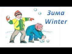 Зима, Winter,  #draw, зимові розваги, як намалювати Зиму