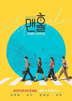 Download & Streaming New Manhole (Korean Drama) - 2017 now! #kimjaejoong #jaejoong #jyj #tvxq #dbsk #uee #junghyesung #baro #b1a4