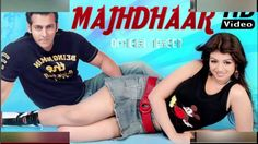 Majhdhaar Movie Trailer Salman khan | Majhdhaar Official Trailer Hindi