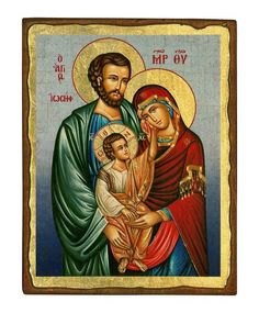 The Holy Family - Jesus, the Virgin Mary and Saint Joseph - Seriograph icon crafted in canvas with colored background on aged natural wood. Archangel Gabriel, Archangel Michael, Christian Wall Decals, Christian Art, Birth Of Jesus Christ, Byzantine Icons, Byzantine Art, Religious Icons, Religious Art