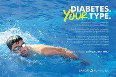 Διαβήτης. Πιστεύουμε στον ΔΙΚΟ ΣΟΥ ΤΥΠΟ!- Sanofi Ελλάδα Diabetes, Kai, Life, Chicken