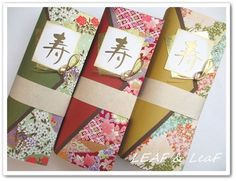 LEAFの「手作りカード」な暮らし。/ 手作りペーパーアイテムのお店「LEAF SHOP」-手作り席次表 和の巻物 3色完成 和紙