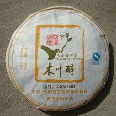 "Mengku Mu Ye Chun 2007 ""002"" Yongde Raw Pu-erh Tea - 400g Cake http://www.jas-etea.com/mengku-mu-ye-chun-2007-002-yongde-raw-pu-erh-tea-400g-cake/"