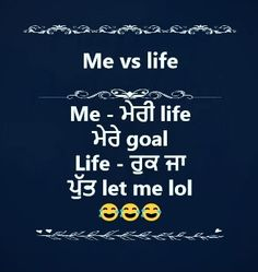 Punjabi Jokes, Punjabi Funny, Real Talk Quotes, Love Quotes, Hindi Quotes, Quotations, Well Said Quotes, Funny Qoutes, Truth Quotes