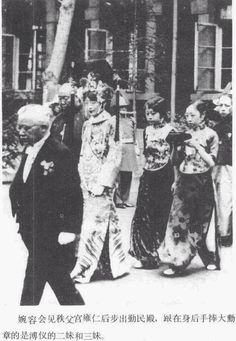 Empress Wanrong of China Old Pictures, Old Photos, Vintage Photographs, Vintage Photos, Last Emperor Of China, China People, Chinese China, Westerns, Ancient China